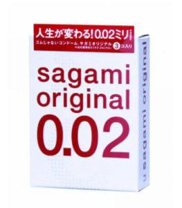 Гипоаллергенные презервативы Sagami
