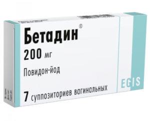 Замена презервативам вагинальные свечи Бетадин