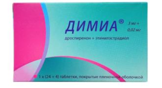 Гормональный препарат Димиа