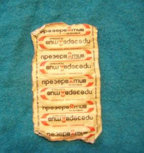 Первые презервативы в СССР