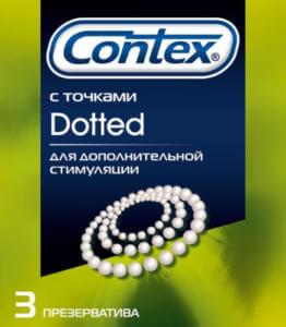 Презервативы с пупырышками contex dotted