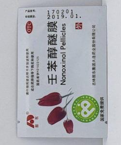 Срок годности китайских салфеток Nonoxinol Pellicles