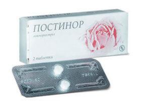 Постинор при экстренной контрацепции