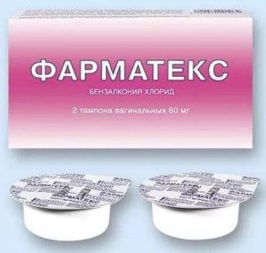 Противозачаточные тампоны Фарматекс