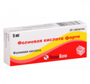 Фолиевая кислота для прегравидарной подготовки