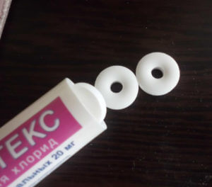Вагинальные таблетки для предохранения