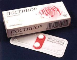 Постинор для экстренной контрацепции